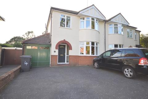 4 bedroom semi-detached house for sale - Oaklands Crescent, Chelmsford, CM2