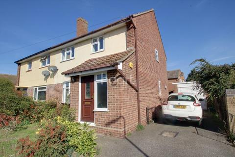 3 bedroom semi-detached house for sale - Meadgate Avenue, Chelmsford