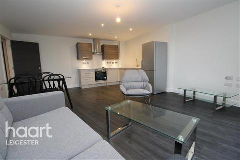 2 bedroom flat to rent - Agin Court - Charles Street