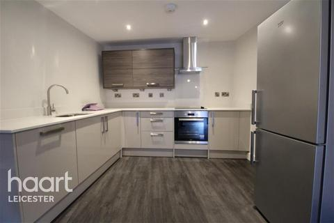 2 bedroom flat to rent - Agin Court on Charles Street