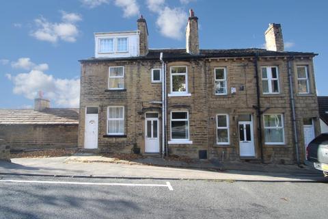 2 bedroom terraced house for sale - FERNBANK DRIVE, BINGLEY, BD16 4PJ