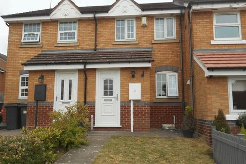 2 bedroom townhouse to rent - Westwood Close, Nuneaton