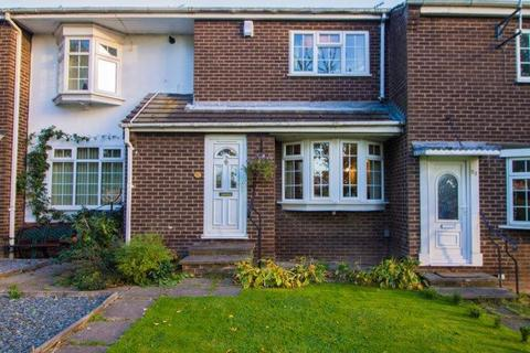 2 bedroom townhouse for sale - Spinningdale Close, Arnold, Nottingham, NG5 8QS