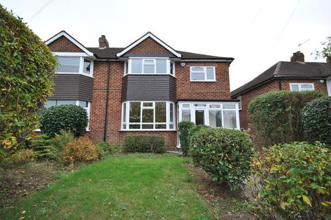 3 bedroom semi-detached house to rent - Castle Lane, Solihull