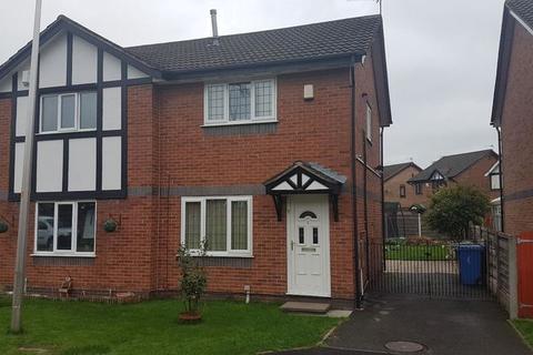 2 bedroom semi-detached house for sale - Tudor Close, Reddish