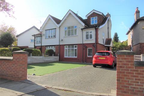 4 bedroom semi-detached house for sale - West Orchard Lane, Fazakerley