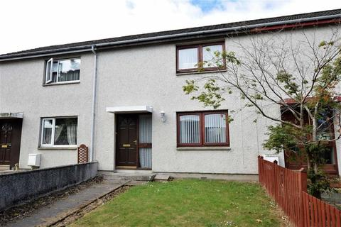 2 bedroom terraced house for sale - Oldtown Place, Inverness