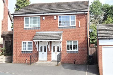 2 bedroom semi-detached house for sale - Beecher Street, HALESOWEN, B63
