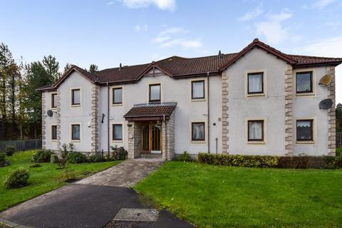 2 bedroom flat for sale - Clovis Duveau Drive, Dundee