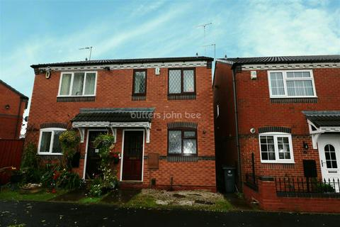 2 bedroom semi-detached house for sale - Brackendale Drive, Tamebridge,  Walsall