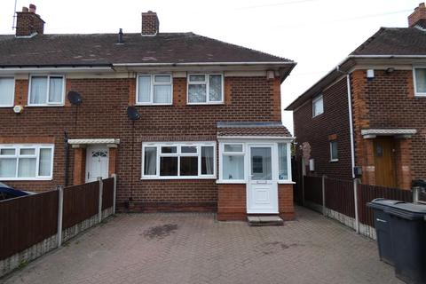 3 bedroom end of terrace house for sale - Amington Road, Yardley, Birmingham