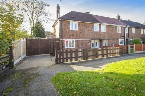 2 bedroom end of terrace house for sale - SANDERSON ROAD, CHADDESDEN