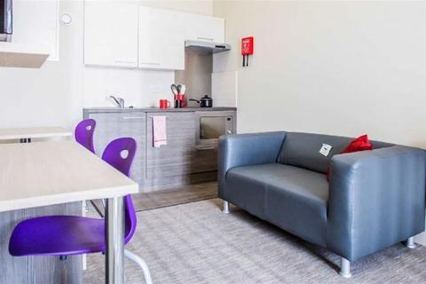 Studio to rent - Greenbank, PL4 - FREE GYM!