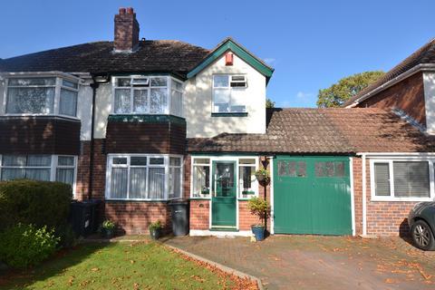 3 bedroom semi-detached house for sale - Primrose Croft, Hall Green, Birmingham, B28
