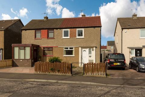 2 bedroom semi-detached house for sale - 19 Broomhall Place, Edinburgh, EH12 7PE