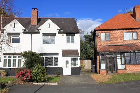 3 bedroom semi-detached house for sale - Hazelmere Road, Hall Green, Birmingham