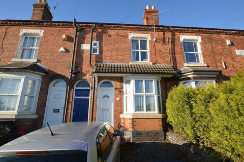 4 bedroom terraced house to rent - Metchley Lane