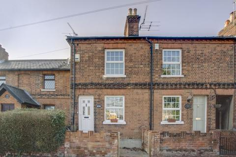 2 bedroom end of terrace house for sale - Cookham Rise