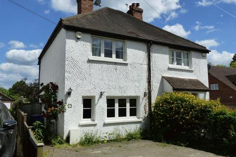 2 bedroom semi-detached house for sale - Cookham