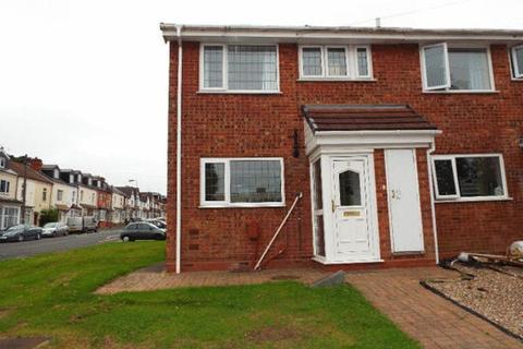 5 bedroom terraced house to rent - Fairgreen Way, Selly Oak, Birmingham, B29 6EW