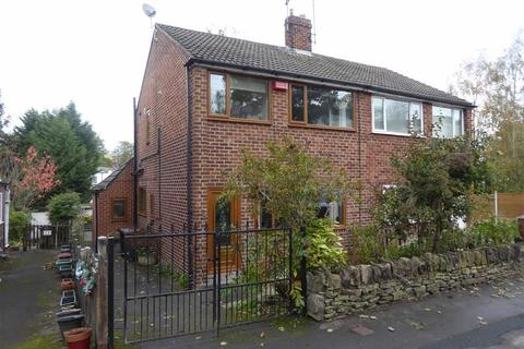 4 bedroom semi-detached house for sale - Coach Road, New Farnley, Leeds, Werst Yorkshire, LS12
