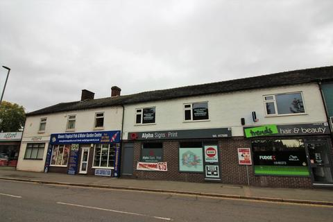Shop for sale - City Road, Fenton, Stoke-On-Trent