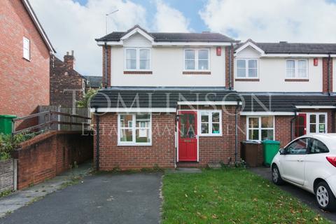 3 bedroom semi-detached house to rent - Sandpiper Way, Lenton, Nottingham