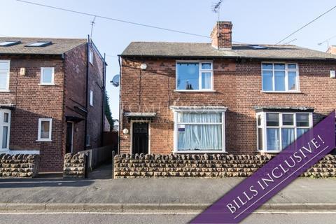 4 bedroom semi-detached house to rent - Ednaston Road, Dunkirk, Nottingham