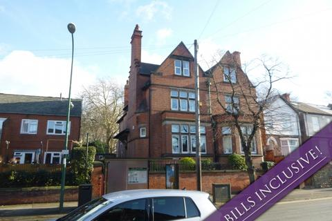 10 bedroom detached house to rent - Lenton Boulevard, Lenton, Nottingham