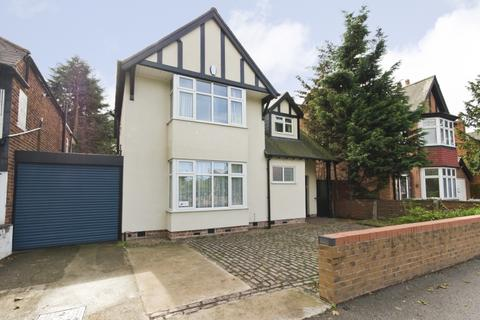 5 bedroom detached house to rent - Derby Road, Lenton, Nottingham