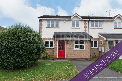 3 bedroom end of terrace house to rent - Heron Drive, Lenton, Nottingham