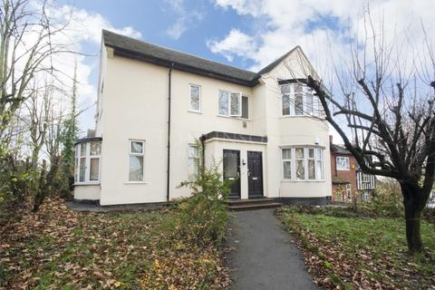 3 bedroom ground floor flat to rent - Derby Road, Lenton, Nottingham