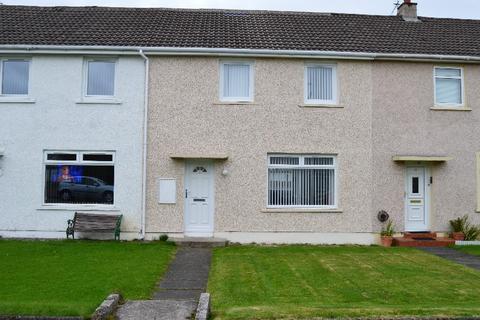 2 bedroom terraced house to rent - Jedburgh Place, East Kilbride, South Lanarkshire, G74 4EH