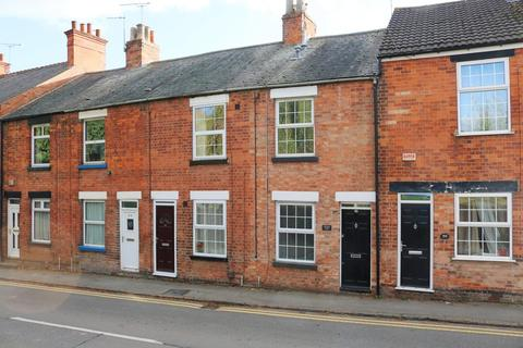 2 bedroom terraced house for sale - Bradgate Road, Anstey