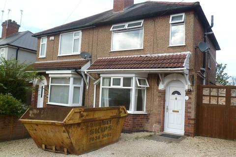 3 bedroom end of terrace house to rent - Tonbridge Road, Whitley, Coventry, West Midlands, CV3