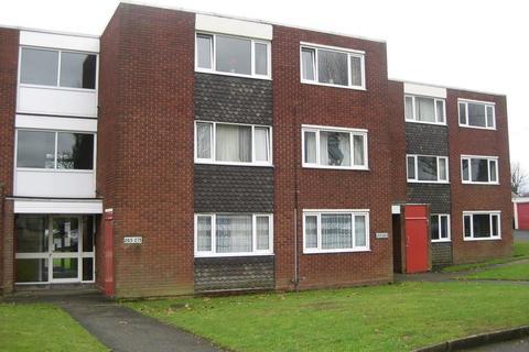 2 bedroom flat for sale - Holly Lane, Erdington, Birmingham