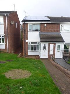 2 bedroom semi-detached house - WITHERNSEA GROVE, RYHOPE, SUNDERLAND SOUTH