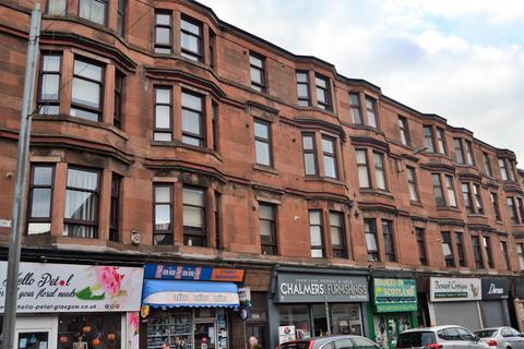 2 bedroom flat share to rent - Shettleston Road, Glasgow  G32