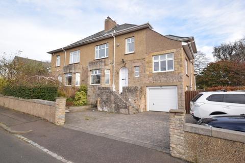 5 bedroom semi-detached house for sale - Frogston Terrace, Fairmilehead, Edinburgh, EH10 7AD