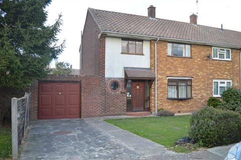 3 bedroom house for sale - Hillary Close, Chelmsford