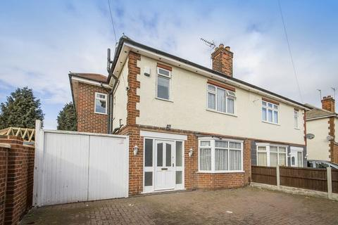 4 bedroom semi-detached house for sale - REPTON AVENUE, LITTLEOVER