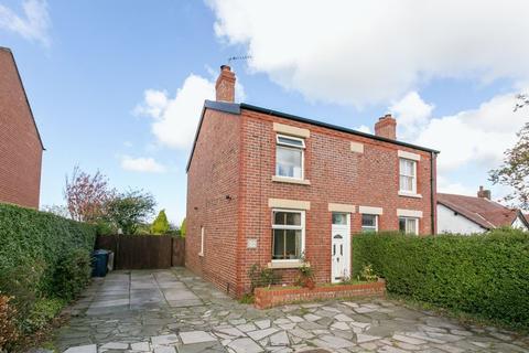 2 bedroom semi-detached house to rent - Liverpool Road South, Burscough, L40 7SU