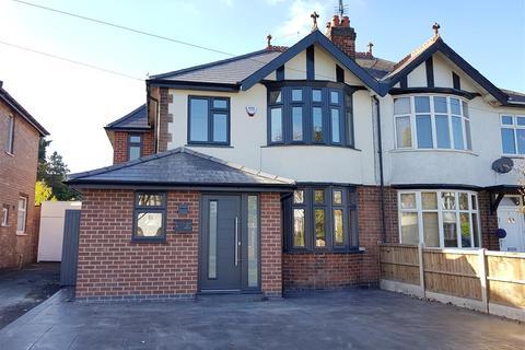 4 bedroom semi-detached house for sale - Corden Avenue, Mickleover, Derby