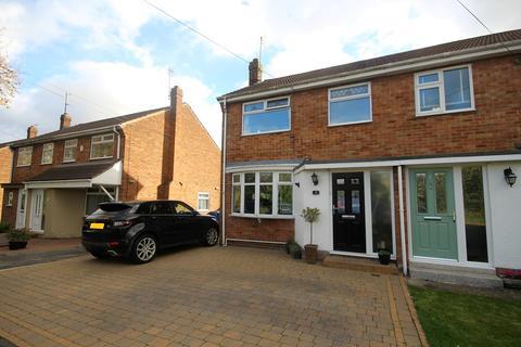 3 bedroom semi-detached house for sale - Blackthorn Lane, Willerby, Hull, HU10
