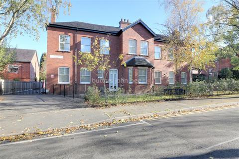 2 bedroom flat for sale - St Christopher Court, Penkhull