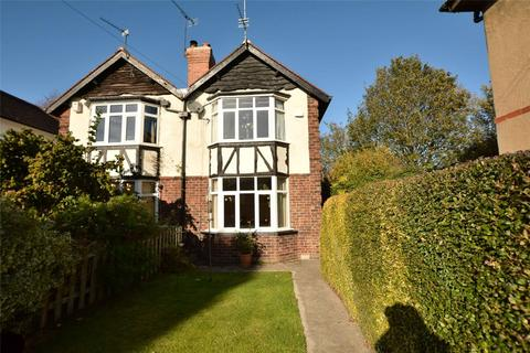 2 bedroom semi-detached house for sale - Cliff Road Gardens, Leeds