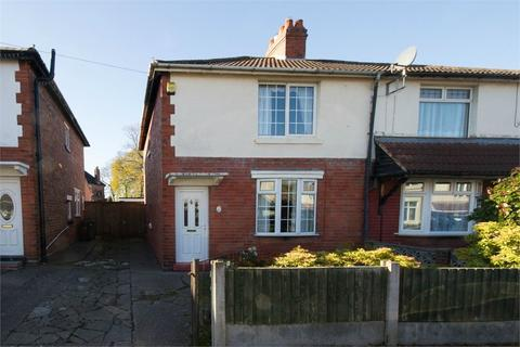 3 bedroom semi-detached house for sale - Victoria Road, Wednesfield, WOLVERHAMPTON, West Midlands