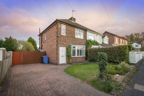2 bedroom semi-detached house to rent - CHAIN LANE, MICKLEOVER. DERBY