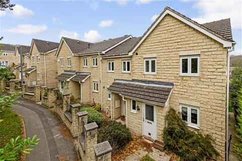 3 bedroom townhouse for sale - Holly Bank Road, Lindley, Huddersfield, HD3