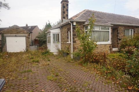 2 bedroom semi-detached bungalow for sale - Wrose Road, Wrose